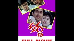 Karna Telugu Full Movie | Arjun | Ranjitha | Vineetha
