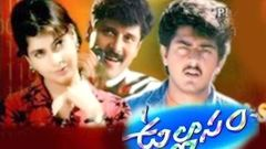 Ullaasam Full Length Telugu Movie Ajith Kumar Vikram Maheswari