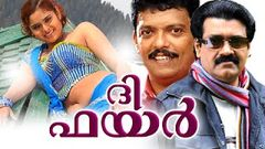 The Fire 2003: Full Malayalam Movie