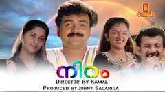 Niram Malayalam Full Movie | Kunchacko Boban | Shalini | Evergreen Movie |