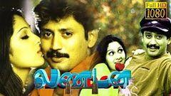 London Tamil Full Movie