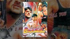 Adavi Ramudu (2004) - HD Full Length Telugu Film - Prabhas - Arti Agarwal - B Gopal