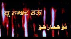 Tu Hamaar Hau [BHOJPURI FULL MOVIE] Feat Ravi Kishan & Sexy Nagma