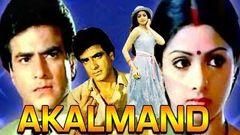 Akalmand (1984) Full Hindi Movie | Ashok Kumar Jeetendra Sridevi
