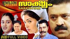 Sakshyam (1995) Malayalam Full Movie