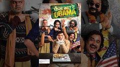 Revolver Rani full Movie HD 2014 Copy