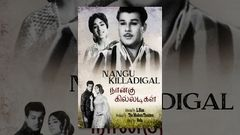 Naagu Killadigal (1969) - Watch Free Full Length Tamil Movie Online