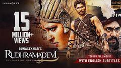 Rudhramadevi 3D Telugu Full HD Movie Anushka Shetty Allu Arjun Rana Gunasekhar