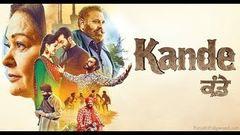 KANDE - New Punjabi Film 2018 Preet Baath Kamal Virk Latest Punjabi Movie Lokdhun Punjabi