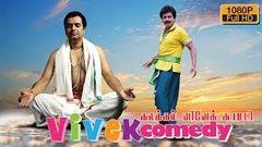 Vivek Comedy Scenes - Saamy - Vivek Tamil Movie Comedy Collection