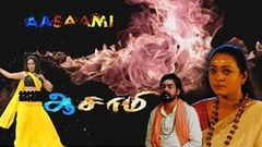 new tamil movie | aasami tamil full movie | tamil full movie 2015