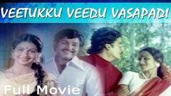 Veettukku Veedu Vasappadi 1979: Full Length Tamil Movie