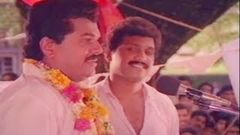 Mutharamkunnu P O - 1985 Full Malayalam Movie | Mukesh | New Malayalam Movie