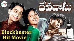 Devadasu Telugu Full Movie ANR Savitri