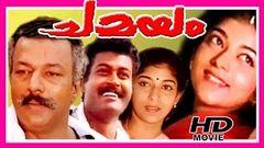 Amaram Malayalam Full Movie