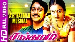 Sangamam | Full Tamil Movie | Rahman Vindhya Vijayakumar