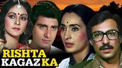 Ek Din Bahu Ka (1983) Full Hindi Movie | Suresh Oberoi Vijay Arora Swapna Saeed Jaffrey