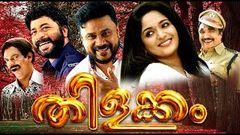 Malayalam full movie Kalyanaraman (Comedy movie) | Salimkumar Innocent Dileep Comedy Movies [HD]