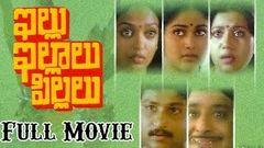 Illu Illalu Pillalu (1988) Telugu Full Length Movie Chandra Mohan Sharada Maharshi Raghava