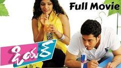 Dear Telugu Full Length Movie Bharat and Reema