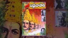 Sr NTR Movies Full Length in Telugu   Old Telugu Movies Full Length   Babruvahana Movie