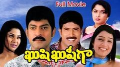 Kushi Kushiga Full Length Telugu Movie DVD Rip