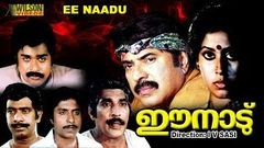 Chattambinadu 1980 Full Malayalam Movie