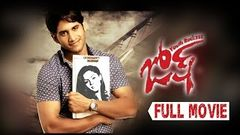 josh telugu full movie
