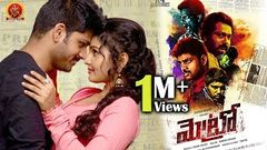 Metro Telugu Full Movie 2017 Latest Telugu Movies Bobby Simha Shirish Sharavanan