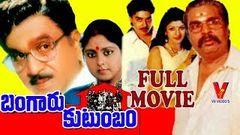Number One 1994:Full Length Telugu Movie