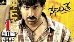 Neninthe Telugu Full Length Movie Ravi Teja Siya With English Subtitles