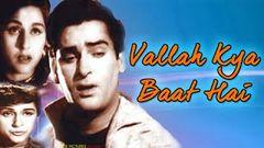 Professor 1962 I Shammi Kapoor Kalpana I Full Length Hindi Movie