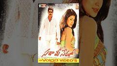 Mogudu Pellam O Dongodu (2005) - Telugu Full Movie - Raja - Shriya - Brahmanandam