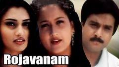 Rojavanam (1999) | Tamil Full Movie | Karthik Malavika Laila