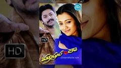 Manasantha (2003) - Telugu Full Movie - Sriram - Trisha
