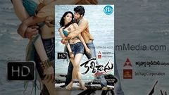 Kalidasu (2008) Telugu Full Movie Sushanth - Tamanna 1080p