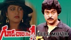 Gudachari No 1 Telugu Full Length Movie Chiranjeevi Raadhika