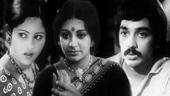 Mondigatam Full Length Telugu Movie Rajinikanth Kamala Hassan Jayasudha Srividya