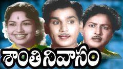 Santhi Nivasam Telugu Full Length Movie ANR Movies DVD Rip