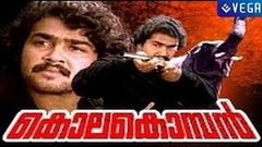 malayalam Movie MALARUM KILIYUM ( malayalam full movie 2014 new releases coming soon )