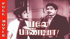 Bale Pandiya Movie HD | Sivaji Ganesan Devika M R Radha | Old Tamil Hits | Raj Movies