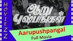 Aadu Puli Aattam 1977 Tamil Movie | FUll HD Movies | Kamal Haasan Rajinikanth