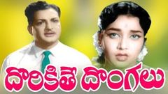 Dorikithe Dongalu Telugu Full Length Movie NTR Movies DVD Rip