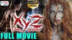 XYZ Latest Telugu Full Movie Bobby Simha Gokulnath Kanniappan 2016 Telugu Movies