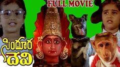 Sindhoora Devi Telugu Full Movie | Baby Shamili Rajinikanth Kamal Haasan | AR Entertainments