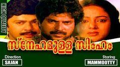 Indian Film | ONNINGU VANNENGIL | Malayalam Full Movies | Latest Malayalam Movies | Mammootty Nadia
