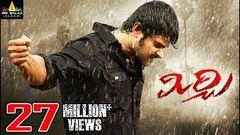 Mirchi Telugu Full Movie   Telugu Full Movies   Prabhas, Anushka, Richa   Sri Balaji Video