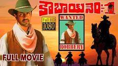 Cowboy No 1 (1986) Telugu Full Movie Arjun - Rajani