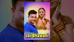 """Jai Bhawani"" I Full Hindi Movie I Sapna I Amit Pachori"