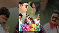 """Bullabbai"" | Full Telugu Movie | Krishnudu | Sravani | 2013"